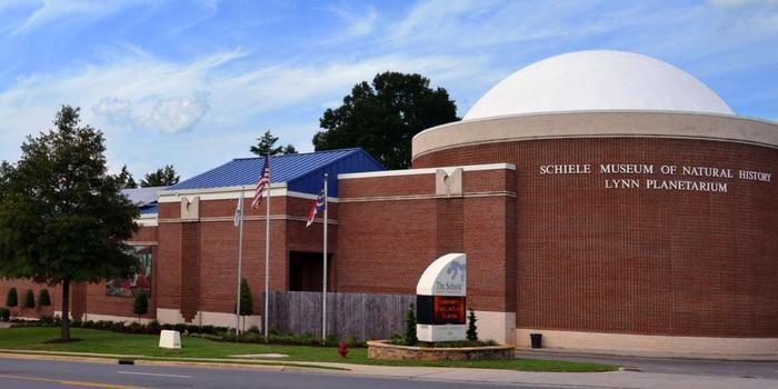 commercial property for sale in Dallas NC,500 Cloninger Street Dallas NC 28034, Showcase Realty, NC Realtors, commercial property for sale in NC,Schiele Museum of Natural History & Planetarium